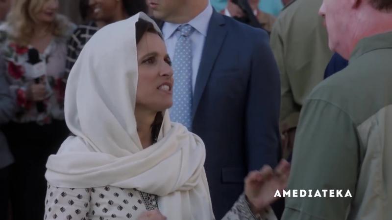 Вице-президент (6 сезон) — Русский трейлер (2017)