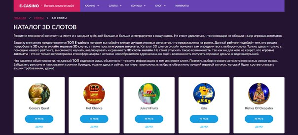 Казино вулкан Опейск поставить приложение Приложение казино вулкан Олысаево установить