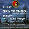Spb TECHNO - 7.10.17