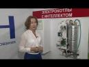 Устройство электрокотла ЭВАН EXPERT
