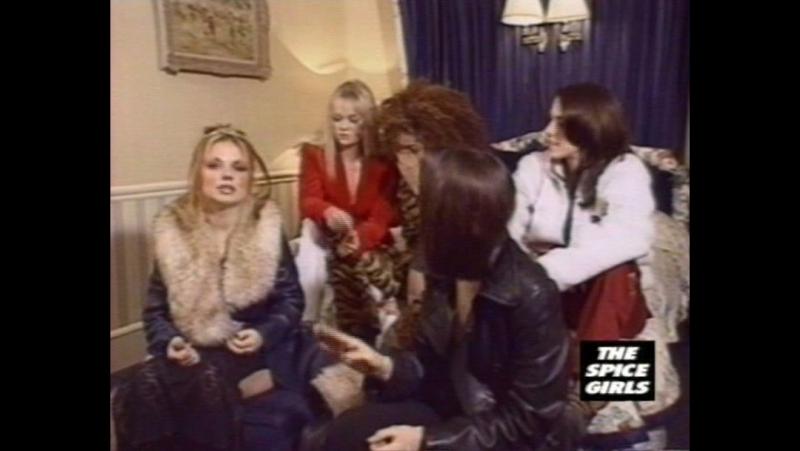 Spice Girls Interview - CNN World View 21.12.1996