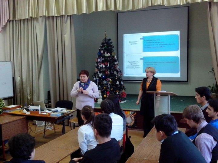 Около 80 школьников из Армянска приняли участие в профилактическом диспуте