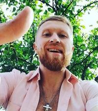 Pavel Voyush