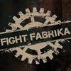 FIGHT FABRIKA