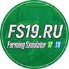 Farming Simulator 2019 - моды, карты