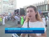 ГТРК ЛНР.Мы выросли на песнях Олега Газманова – активистка молодежной организации. 5 августа 2017.