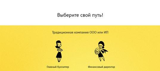 Программисты 1с киров резюме аутсорсинг 1с в россии