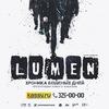 Lumen | Новосибирск | 28.04.2017