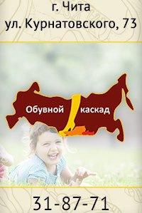 Αлександра Κиселева