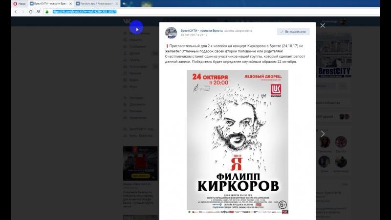 Кто получит пригласительный на концерт Киркорова в Бресте