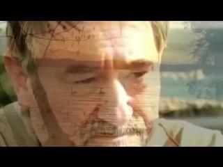 Леонид Русанов - Слишком поздняя любовь