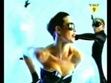 2 Fabiola - Freak Out (1997)