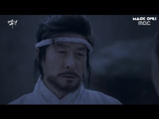 Rebel: Thief Who Stole the People / Мятежник: Вор, что украл народ - [02/30]