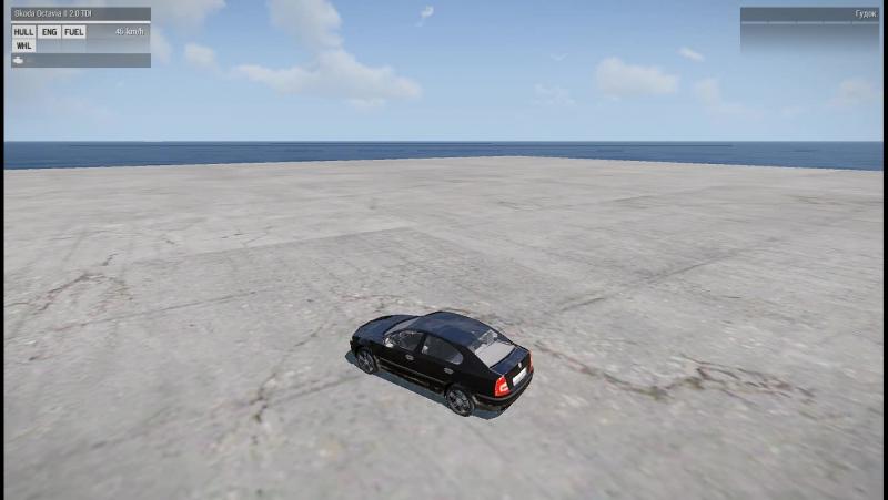 тест поверхности под аэропорт