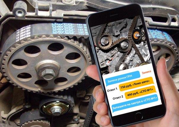 Узнайте стоимость ремонта вашего автомобиля за 7 минут