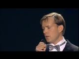Белой акации гроздья душистые - Олег Погудин 2009