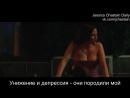 «Игра Молли» Трейлер 1 русские субтитры
