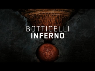 Ральф Луп - Боттичелли.Инферно \ Ralph Loop - Botticelli.Inferno (2016,Италия)