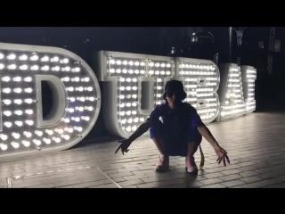 Музыка работает в Дуаби