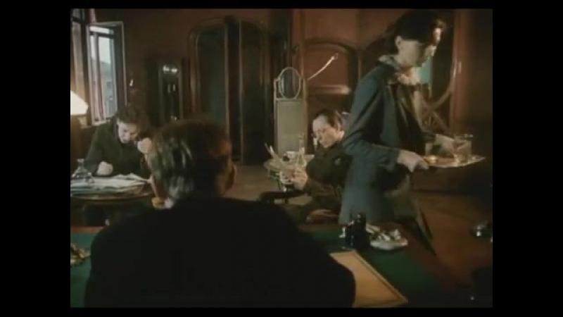 Чекист (1992) - Шутка