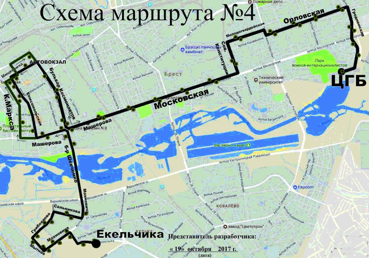 Изменение маршрута экспрессного сообщения №4 (маршрутка)