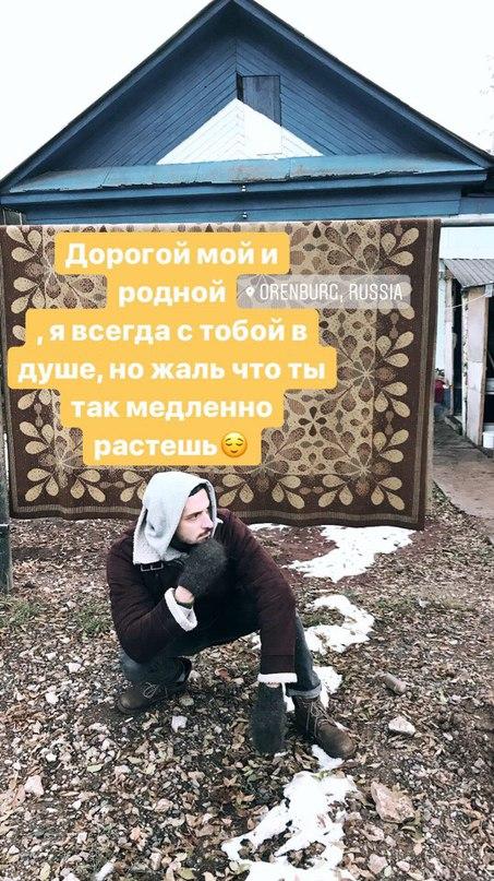 Кирилл Попович | Москва