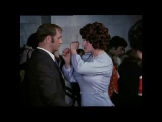 Зажигательный танец (отрывок из кинофильма Афоня)& ВЕСНА Состою из тебя