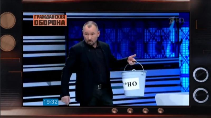 Новые русские ведущие: почему драки на российском ТВ стали нормой