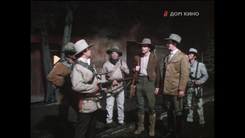 Мексика в огне (Красные колокола) 1982 СССР Мексика Италия фильм 3
