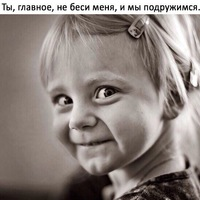 Татьяна Гехт