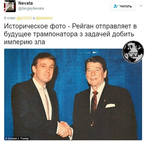 Настало время провести с Россией жесткие дискуссии, - советник президента США по нацбезопасности - Цензор.НЕТ 5759