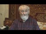 Крестник Пелагеи Рязанской Пётр Глазунов о 8 вселенском соборе, электр паспортах