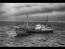 1960 Латвийский рыболовецкий траулер в Северной Атлантике