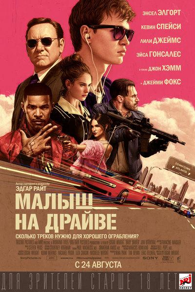 www.kinopoisk.ru/film/902939/