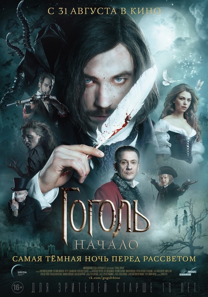 www.kinopoisk.ru/film/945391/