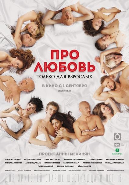 www.kinopoisk.ru/film/980823/