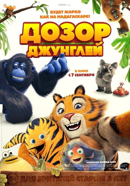 www.kinopoisk.ru/film/1044209/