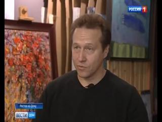 Репортаж Ростов 2017-11-18 11-05-21-028