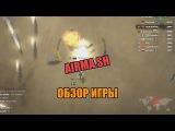 Mc AXE  Airma.sh - обзор новой ио игры