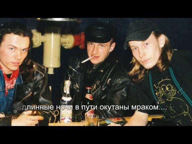 Русский обзор,Трепанация Черепа 1996г