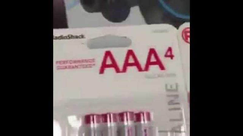 Battery Vine | AAA