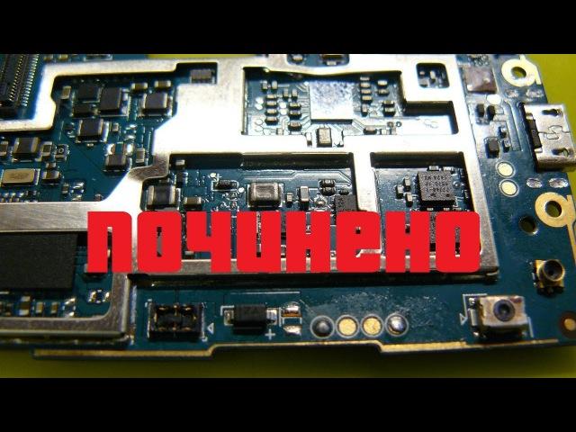 Телефон Sony C2305 не включается,не заряжается, нет индикации заряда.