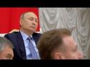 Его преследуют по ЗАКОНУ Путин отреагировал на вопрос Зачем власть мочит Сере