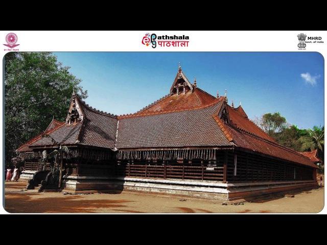 Koothambalam (PERA)