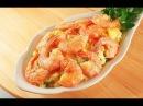 Рыбный Салат с Креветками и Потрясающе Вкусной Заправкой