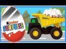 Мультик с машинками. развивающий мультфильм для детей, киндер и трактор