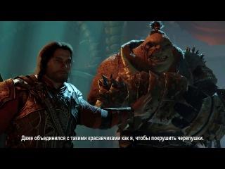 Бруз Рубитель рассказывает всё, что вам нужно знать о Middle-earth: Shadow of War