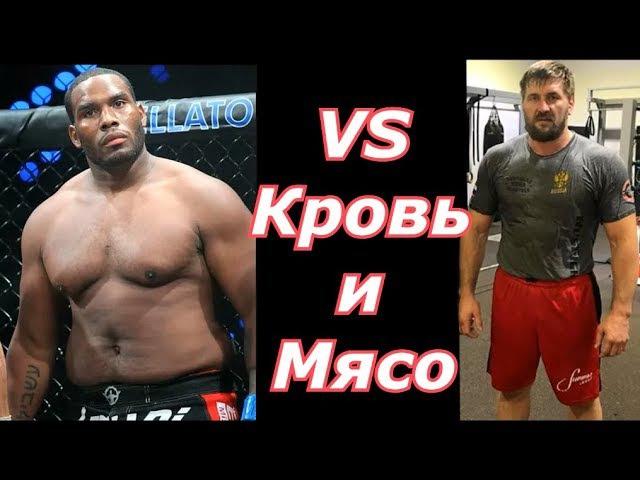 Супер Бой: Виталий Минаков против Тони Джонсон на ufc fight nights global 82