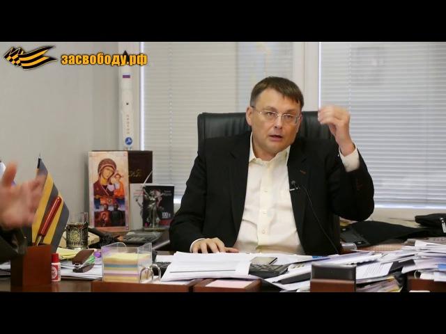 Жёсткие дебаты: Гражданин СССР против Евгения Фёдорова