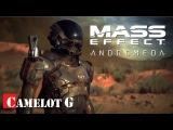Mass Effect Andromeda расшифровка кода реликтов для активации монолита на планете Воелд. ...